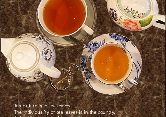 紅茶って…